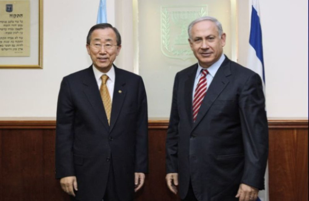 SG with PM Netanyahu