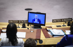 SC Mladenov briefs the Security Council on the situation in Gaza